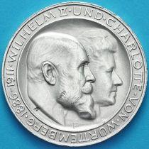 Вюртемберг, 3 марки 1911 год. Серебряная свадьба. Серебро. №1