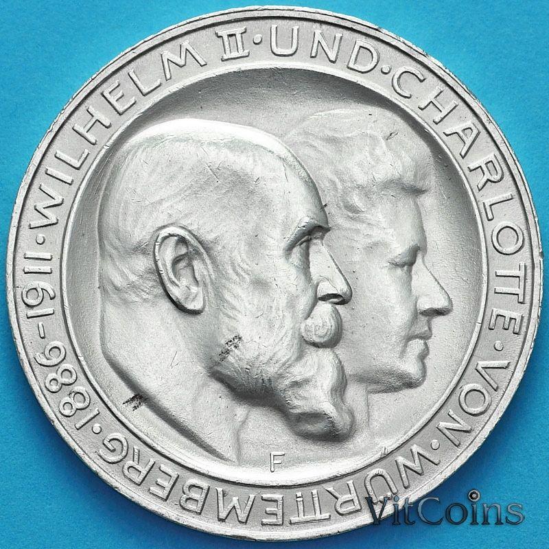 Монета Вюртемберг 3 марки 1911 год. Серебряная свадьба. Серебро. №1