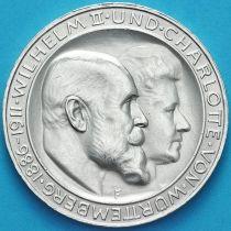 Вюртемберг, 3 марки 1911 год. Серебряная свадьба. Серебро. №2