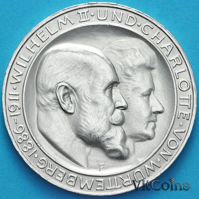 Монета Вюртемберг 3 марки 1911 год. Серебряная свадьба. Серебро. №2