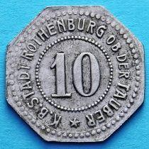 Германия 10 пфеннигов. Нотгельд Ротенбург.