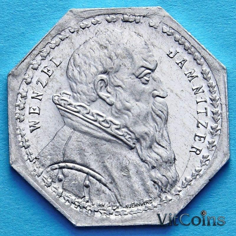 Монета Германии 20 пфеннигов. Трамвайный Нотгельд Нюрнберга. Венцель Ямницер.