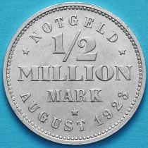 Германия 1/2 миллиона марок 1923 год. Нотгельд Гамбург.