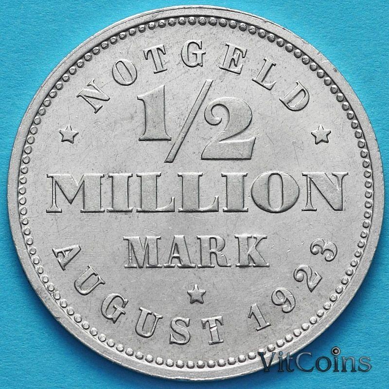 Монета Германия 1/2 миллиона марок 1923 год. Нотгельд Гамбург.