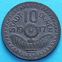 Германия 10 пфеннигов 1917 год. Нотгельд Дюрен.