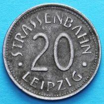 Германия 20 пфеннигов 1920 год. Нотгельд Лейпциг. Железо.