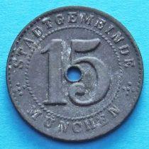 Германия 15 пфеннигов 1918 год. Нотгельд Мюнхен.