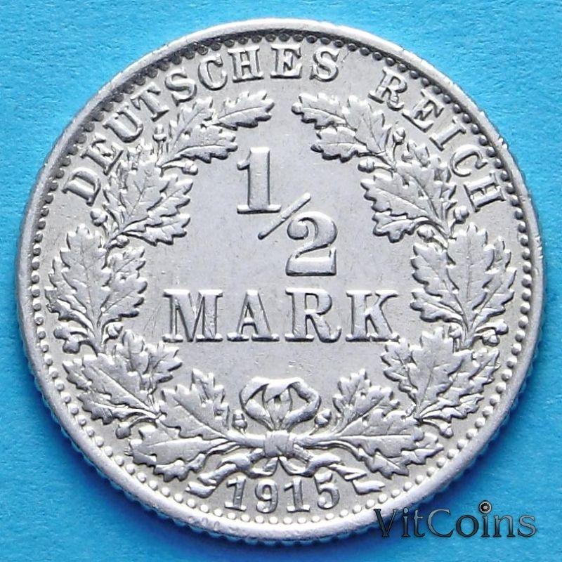 Монета Германии 1/2 марки 1915 г. Серебро Е