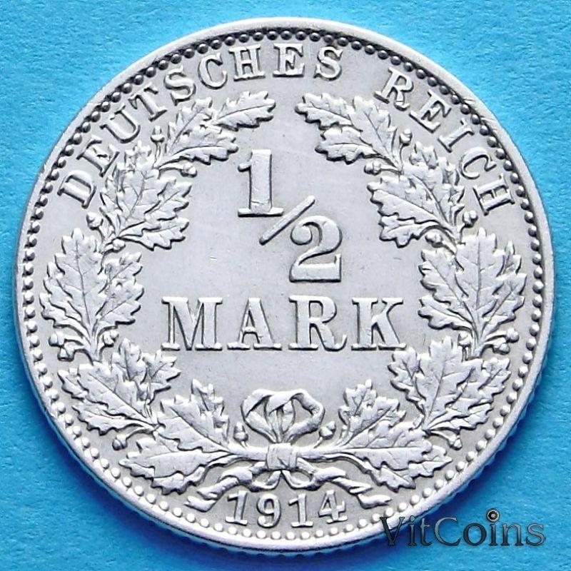Монета Германии 1/2 марки 1914 г. Серебро J