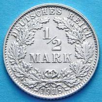 Германия 1/2 марки 1918 г. Серебро Е
