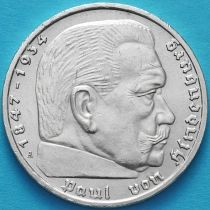Германия 5 рейхсмарок 1938 год. Серебро. Монетный двор Берлин.