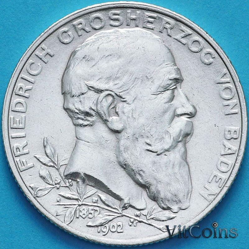 Монета Баден, Германия, 2 марки 1902 год. 50 лет правлению Фридриха I. Серебро. №2