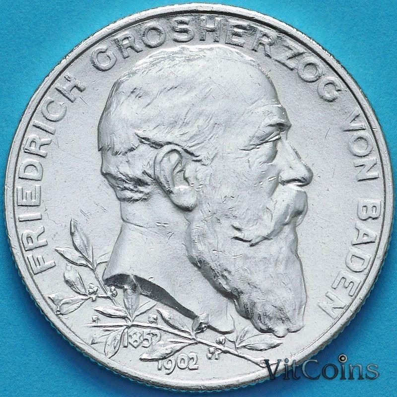Монета Баден, Германия, 2 марки 1902 год. 50 лет правлению Фридриха I. Серебро. №1