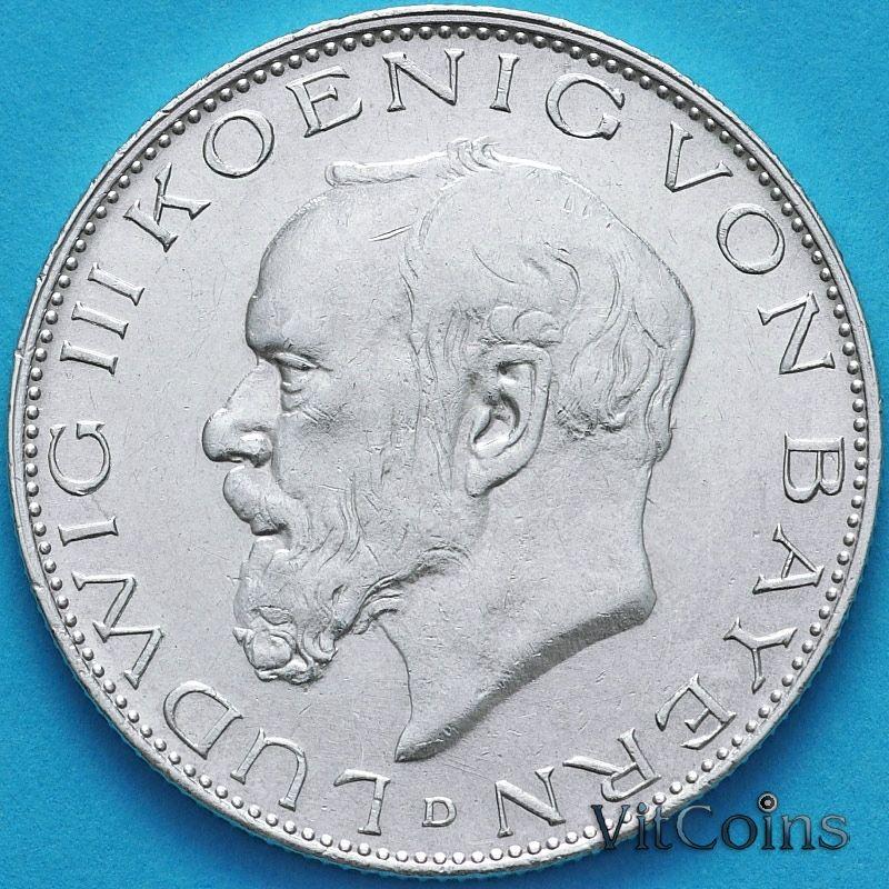 Монета Германии 2 марки 1914 год.Людвиг III. Серебро D.