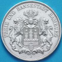 Гамбург, Германия 3 марки 1910 год. Серебро J.