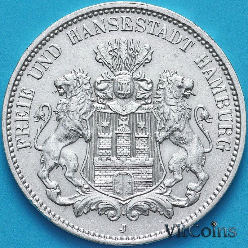 Монета Германии 3 марки 1911 год. Серебро J.