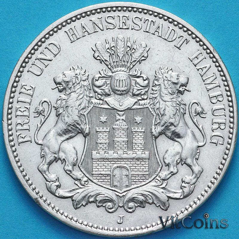 Монета Германии 3 марки 1914 год. Серебро J.