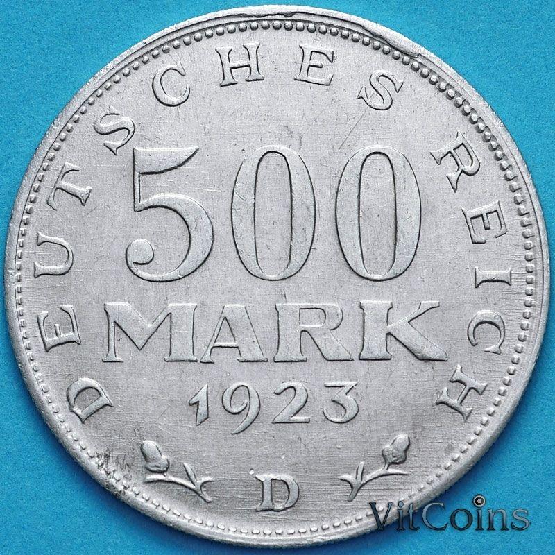 Монета Германия 500 марок 1923 год. D