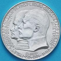 Гессен, Германия 2 марки 1904 год. Серебро.