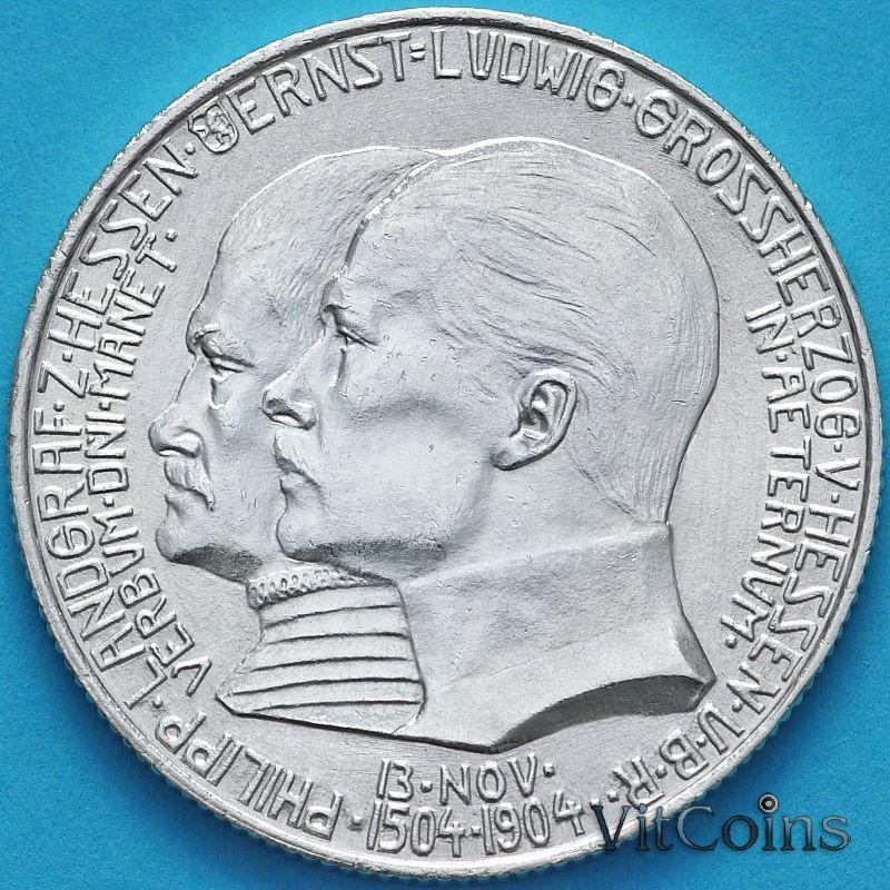 Монета Германии 2 марки 1904 год. Серебро.