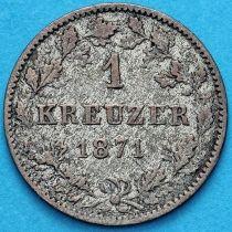 Вюртемберг 1 крейцер 1871 год. №2