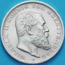 Вюртемберг, 3 марки 1911 год. Вильгельм II. Серебро. F