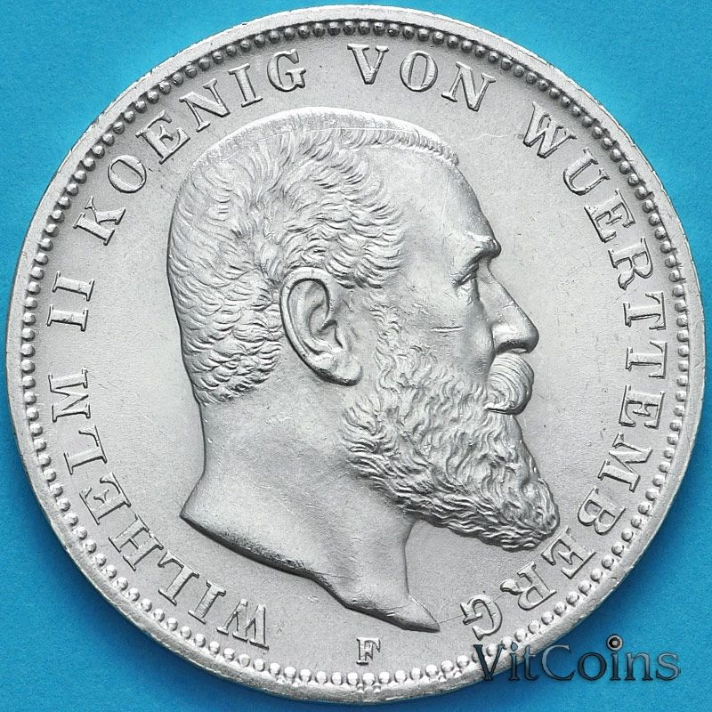 Монета Вюртемберг 3 марки 1911 год. Вильгельм II. Серебро.