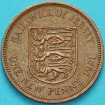 Джерси 1 новый пенни 1971 год.
