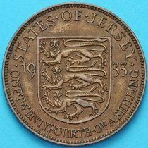 Джерси 1/24 шиллинга 1933 год.