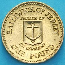 Джерси 1 фунт 1985 год. Сент-Клемент