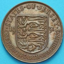 Джерси 1/24 шиллинга 1931 год.
