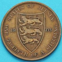 Джерси 1/12 шиллинга 1909 год. Эдуард VII.