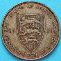Джерси 1/24 шиллинга 1911 год. Георг V.