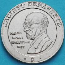 Испания 200 песет 1997 год. Хасинто Бенавенте.