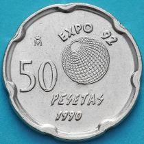 Испания 50 песет 1990 год. ЭКСПО-92.