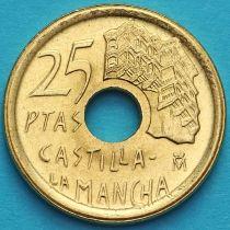 Испания 25 песет 1996 год. Кастилья-ла-Манча. Без обращения.