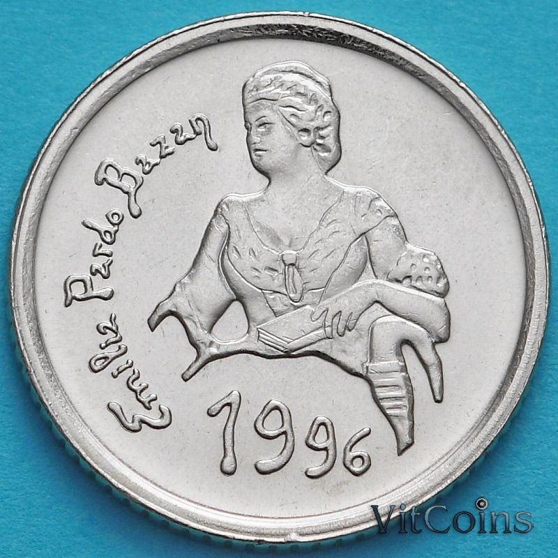 Монета Испания 10 песет 1996 год. Эмилия Пардо Басан.