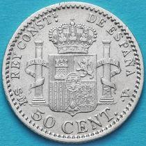 Испания 50 сентимо 1904 год. Серебро. SMV