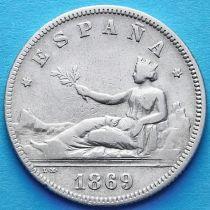 Испания 2 песеты 1869 год. Серебро.
