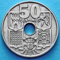 Испания 50 сентимо 1963 год.