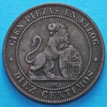 Испания 5 сантимов 1870 год.