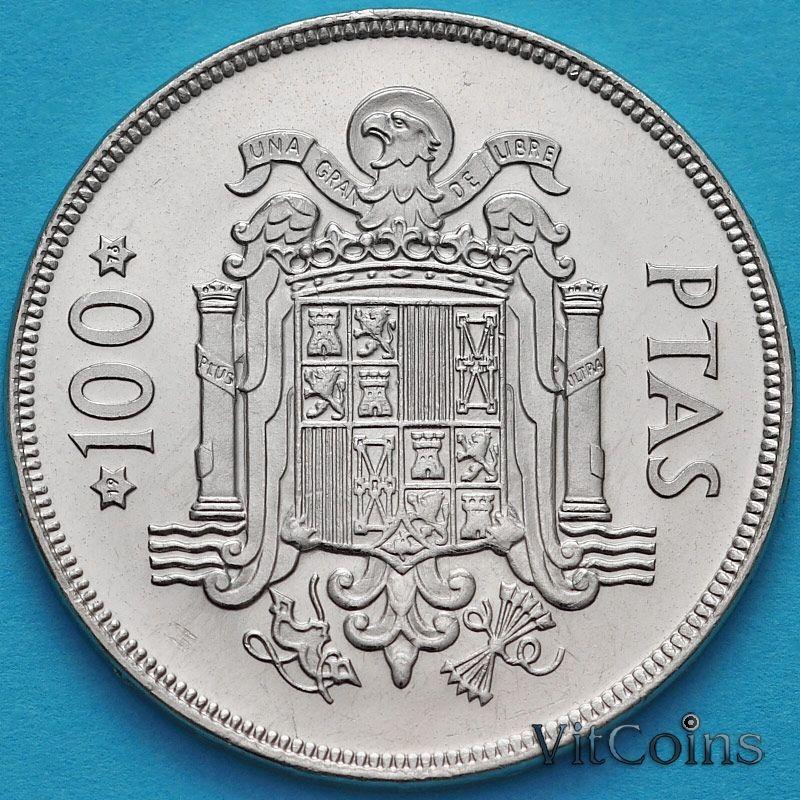 Монета Испания 100 песет 1975 год.