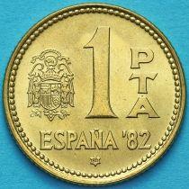 Испания 1 песета 1980 год. ЧМпо футболу. 80 внутри звезды.