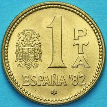 Испания 1 песета 1980 год. ЧМпо футболу. 81 внутри звезды.