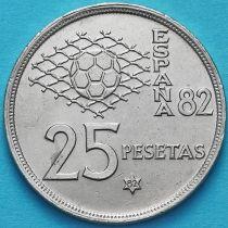 Испания 25 песет 1980 год. ЧМ по футболу. 82 внутри звезды.