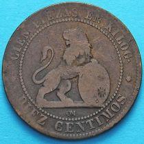 Испания 10 сантимо 1870 год. Износ.