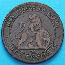 Испания 10 сантимов 1870 год.