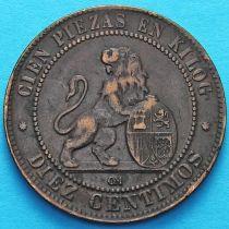 Испания 10 сантимов 1870 год. Хороший сохран.