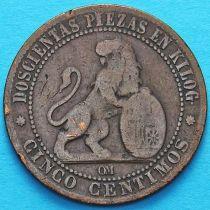 Испания 5 сантимов 1870 год. Износ.