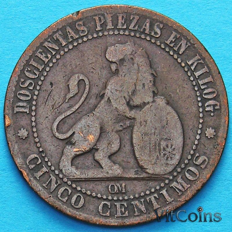 Монета Испании 5 сантимов 1870 год. Износ.